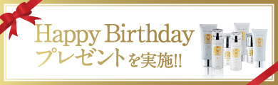 HappyBirthday企画